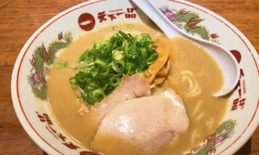天下一品(渋谷店)